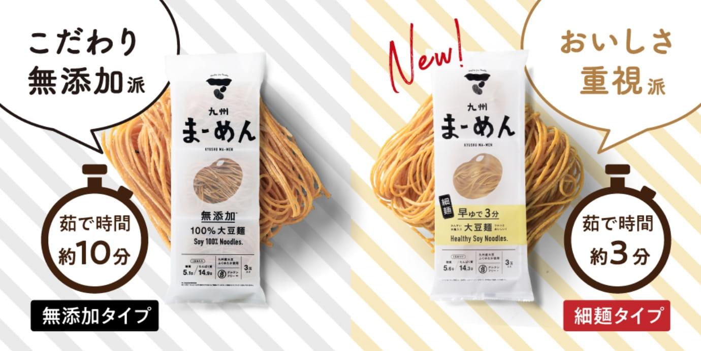 Step1 沸騰しない程度のお湯で10〜15分