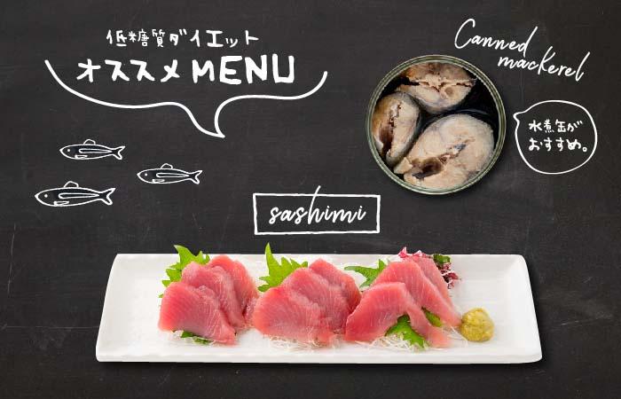 お魚があれば、和食のバリエーションも広がります
