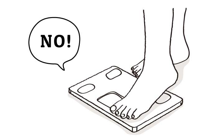 体重計は、気にしない