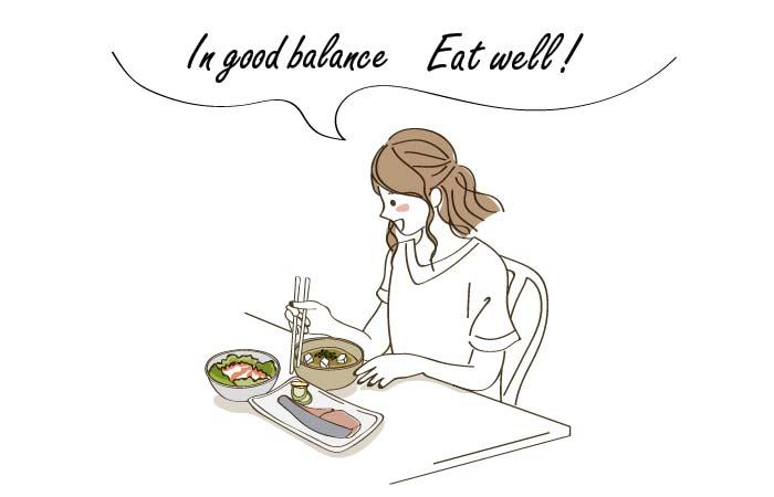 おかずをバランスよく食べましょう